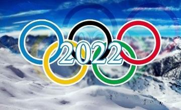 Алматы и Пекин презентовали свои заявки на зимнюю Олимпиаду 2022 года