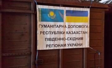 Казахстаном оказана официальная гуманитарная помощь юго-восточным регионам Украины