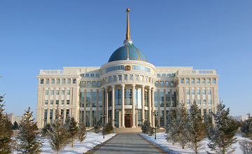 Nazarbayev to deliver his annual State-of-the-Nation Address Nov 30