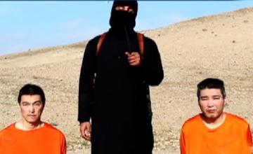 «Ислам мемлекетінің» содырлары жапондық тұтқындарды босату үшін 200 млн. доллар талап етуде