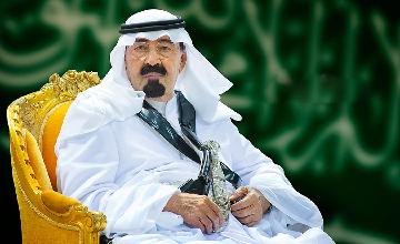 БАӘ-де Сауд Арабиясы королінің қазасына байланысты үш күн аза тұтылады