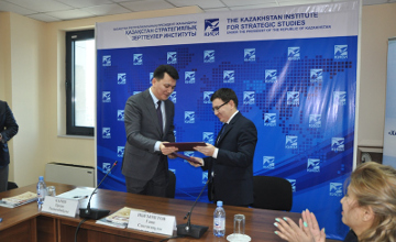 Center for International Programs and KazISS agreed to cooperate in training of experts