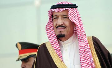 Сауд Арабиясының королі ел басшылығындағы өзгерістер туралы жариялады