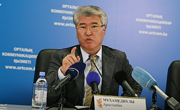 Kazakh language to be converted to Latin alphabet – MCS RK