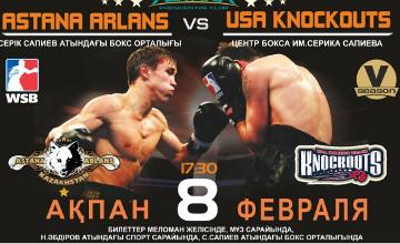 БОКС: «Astana Arlans»-«USA Knockouts» кездесуі тікелей эфирде көрсетіледі