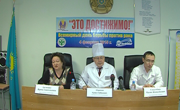 More than 700 cancer patients operated in N Kazakhstan rgn in 2014