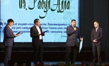 Алматы облысында өткен Мұхаммед пайғамбар туралы өлеңдер байқауында көксулық ақын  үздік деп танылды