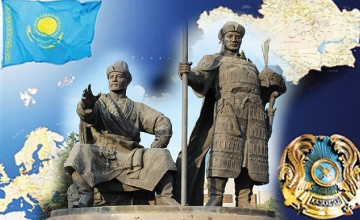 550-ЛЕТИЕ КАЗАХСКОГО ХАНСТВА: Тюркский народ основал великую степную империю - Т.Исакова