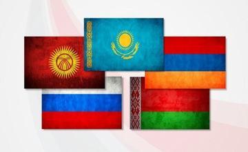 吉尔吉斯斯坦加入欧亚经济联盟条款草案制定完毕