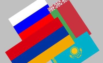 Для участников ВЭД в рамках ЕАЭС утвержден план мероприятий по основным направлениям развития  «Единого окна»