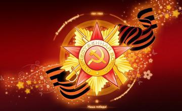 70-ЛЕТИЕ ПОБЕДЫ: Поддержка ветеранов всегда была и остается делом постоянной заботы - К. Кокрекбаев