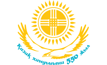 Астрахандықтар Қазақ хандығының 550 жылдығын мерекелеуге қатысады
