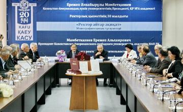 Е. Мәмбетқазиев: Жоғары білімді ғана емес, сонымен қатар бәсекеге қабілетті болу - қазіргі заман талабы (ФОТО)