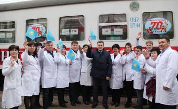 «Поезд Победы» отправился в отдаленные населенные пункты Жамбылской области