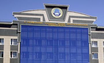 Казахский агротехнический университет им.С.Сейфуллина получил 54 гранта МОН РК на научные проекты