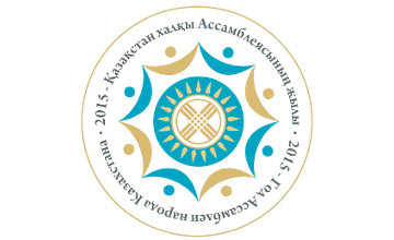 25 Dec Astana hosts final meeting of State Commission on Kazakhstan People's Assembly Year and 20th anniversary of Constitution