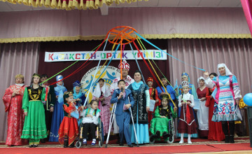 «Нұр Отан» партиясы Үржар ауданында мүмкіндігі шектеулі балаларға арнап мерекелік кеш өткізді - ШҚО