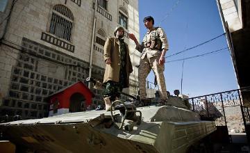 Мысыр Йемендегі Елшілігін жапты