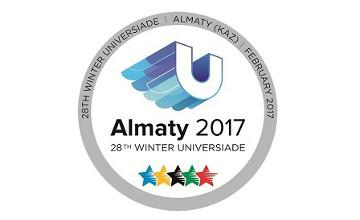 К зимней Универсиаде-2017 готовятся 309 спортсменов - кандидатов в сборную РК