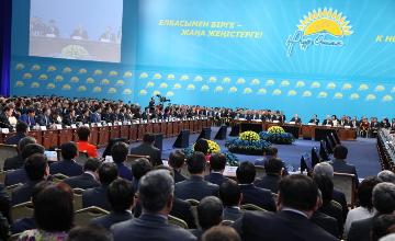 Съезд партии «Нур Отан» выдвинул Нурсултана Назарбаева - перед страной стоят новые и сложные задачи