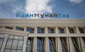 Маңғыстаулық мұнайшылар Нұрсұлтан Назарбаевқа алғыс айтты