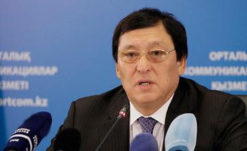 1-2 Oct. Astana to host Kazakhstan Mechanical Engineers Forum - M.Pshembayev