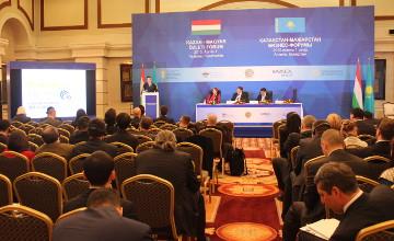 РК и Венгрия создадут казахстанский сельскохозяйственный фонд роста