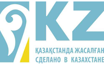 """Made in Kazakhstan"" fair to be held in Astana"
