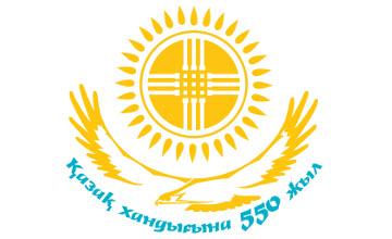 哈萨克汗国550周年大型庆典活动在塔拉兹开幕