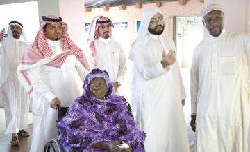 Obama's grandma arrives for Umrah