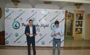 В Таразе активисты молодежного крыла «Жас Отан» провели «интеллектуальную ночь»