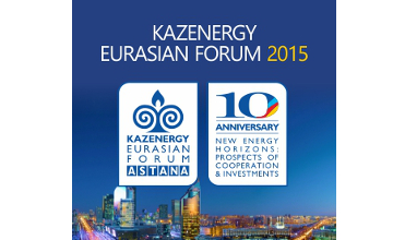 Pulitzer Prize laureate to take part in 10th KAZENERGY forum
