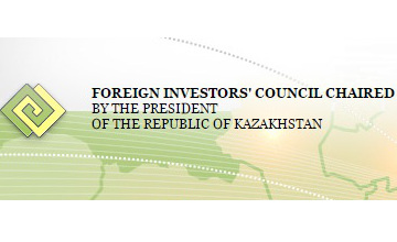 Nazarbayev to meet with participants of 28th sitting of Foreign Investors Council