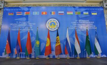 独联体国家海关关长会议在奇姆肯特市举行