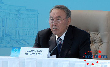 5th Congress of Religious Leaders to become great part of world history - Nazarbayev
