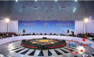 Bringing together leaders of world religions in Astana, N. Nazarbayev brought mankind to peace even closer