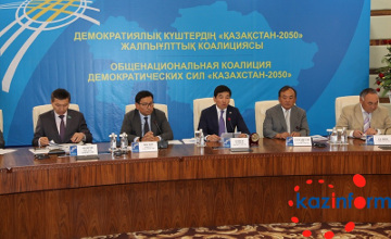 5 institutional reforms to help Kazakhstan become one of world's top economies - Baibek (PHOTO)