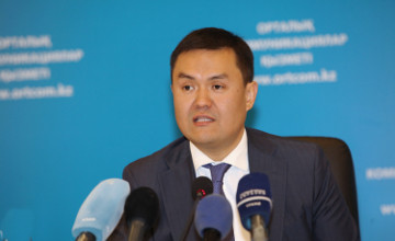 Within 10 years Kazakhstan attracted $215 bln of investment, Ministry