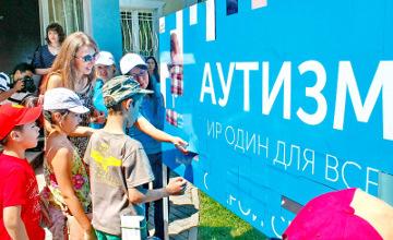 Центр для детей с аутизмом открыли в Алматы (ФОТО)