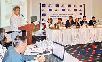 Алматы выражает готовность вступить в ряды подписантов «Соглашения мэров» (ФОТО)