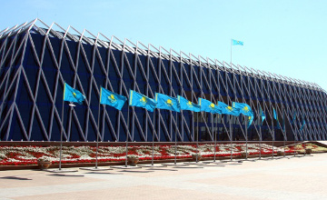 Kazakh President attends int'l conference devoted to 20th anniversary of Constitution
