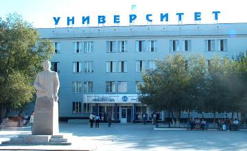 В Атырау 1700 молодых специалистов получили дипломы