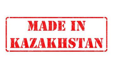 Жолдау: «Made in Kazakhstan» брендімен экологиялық таза өнімдердің экспортына көшу қажет