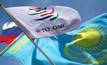 哈萨克斯坦入世将为俄罗斯带来哪些挑战?