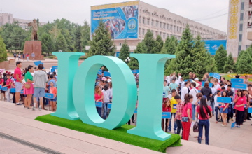 Azerbaijan and Singapore to host IOI in 2019 and 2020