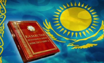 Astana discusses role of Constitution in Kazakhstan's legal system formation