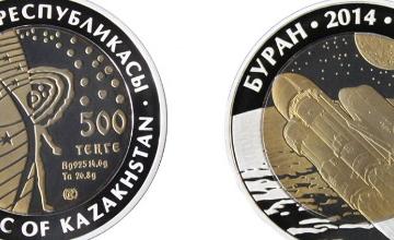 В Казахстане выпущена новая монета из серии «Космос»