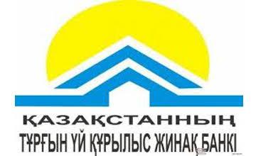 纳扎尔巴耶夫:国民在住房建设储蓄银行的储蓄将得到保护
