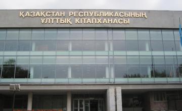 В Алматы открылась выставка, посвященная Дню Конституции РК
