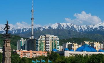 С размахом отметят День Конституции в Алматы